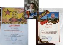 «Георгиевская ленточка - мы помним о войне».
