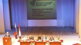 Областная августовская конференция работников образования Самарской области 2015.