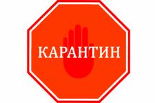 Режим работы ДОО в период с 30.03 по 03.04.2020 года