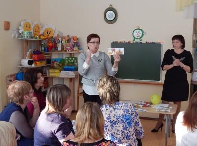 Фестиваль «Дошкольное образование: опыт и перспективы»
