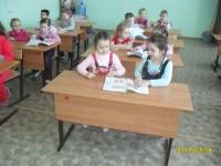 Экскурсия в гимназию