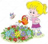 Образовательный марафон «Сидим дома с пользой!» Тема: Цветы и травы.