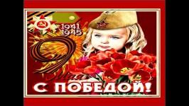 День Победы - великий праздник! Подвиг наших предков не будет забыт, как и сам праздник.